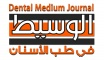 Dental Medium Journal